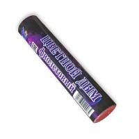 Цветной дым 120 сек (фиолетовый)