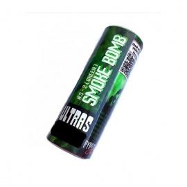 JFS-2 (зеленый)